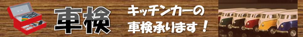 プレゼンテーション6.png