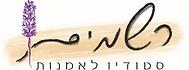 Logo-Reshamim_FINAL_jpg (Small).png