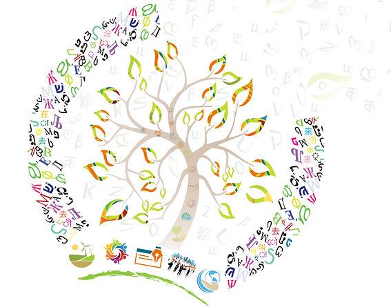 International-Literacy-Day-2014.jpg