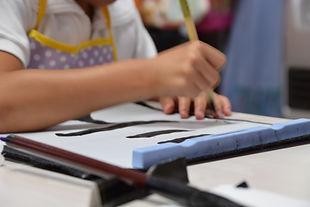 オーストラリア日本語教師アシスタントボランティア