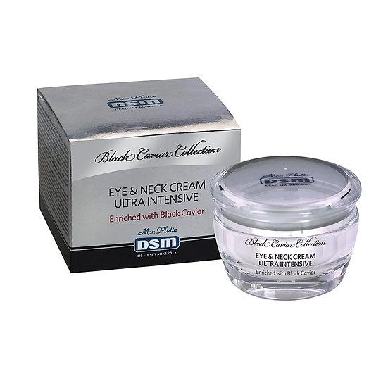 Eye & neck ultra intensive cream with vitamins capsules black caviar