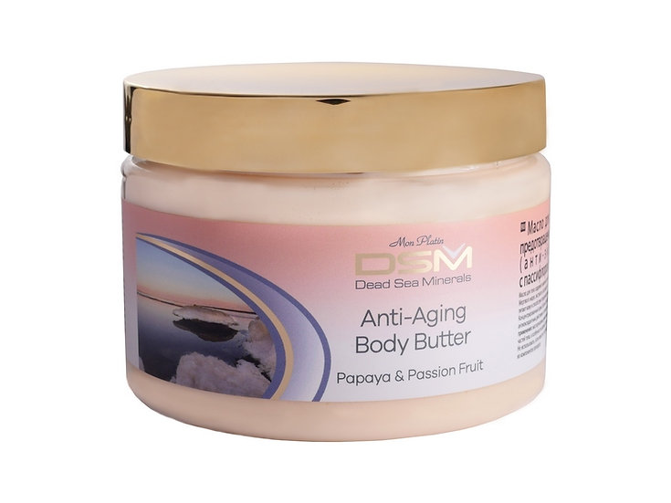 Anti-Aging Passion Fruit and Papaya Body Butter