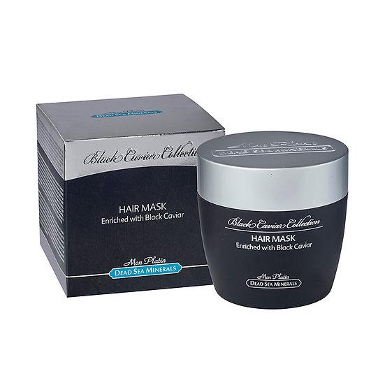 Hair mask with vitamins capsules black caviar 250ml