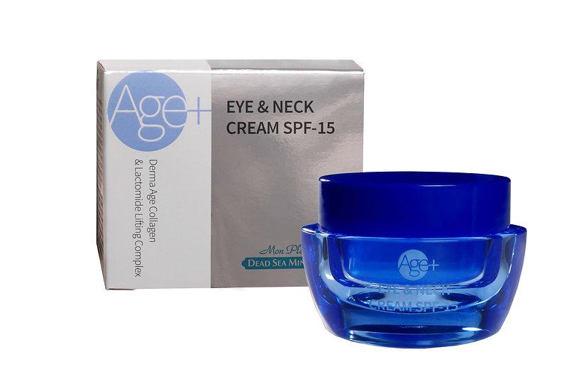 Derma age collagen lifting complex eye and neck cream