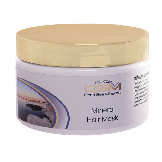 Mineral hair mask
