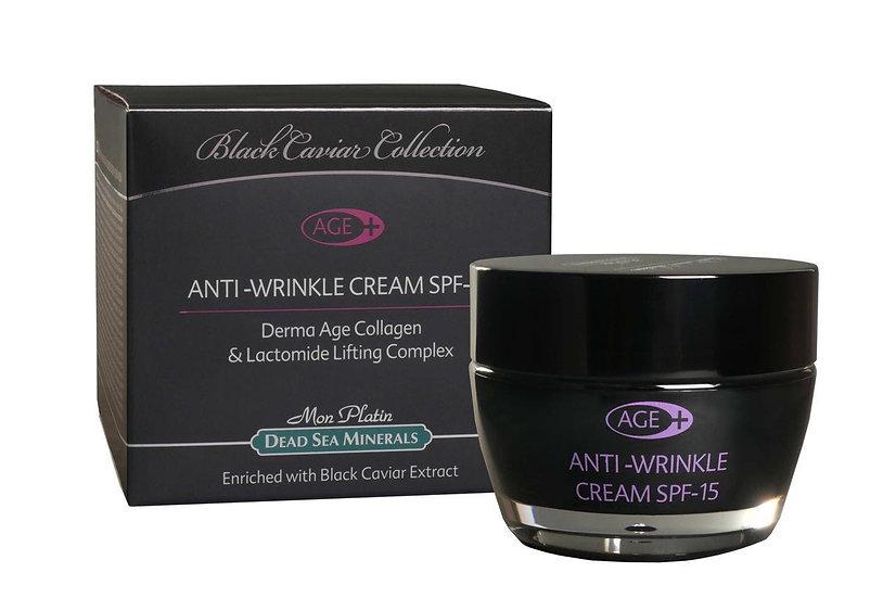 Anti-wrinkle cream derma-age plus SPF-15 black caviar