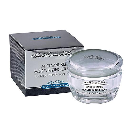 Anti-wrinkle moisturizing cream SPF 15 black caviar
