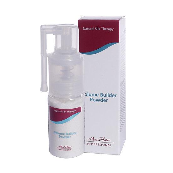Volume builder powder 20ml