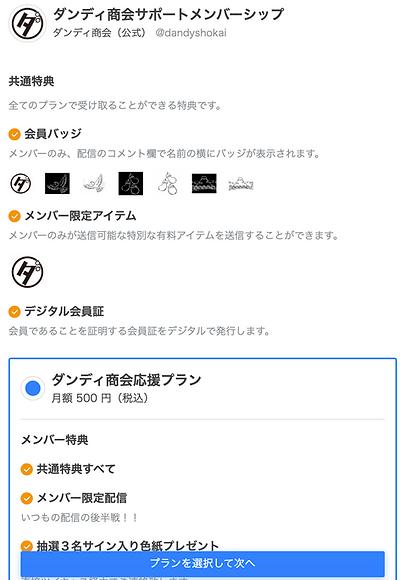 スクリーンショット 2021-07-02 13.57.32.png