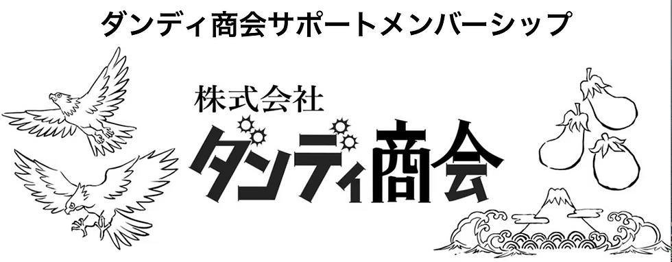スクリーンショット 2021-07-02 10.13.53.png