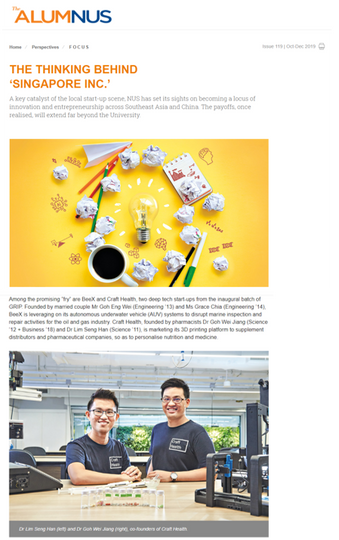 Craft Health is featured in AlumNUS