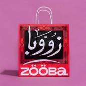 09_Zooba_Paper-Bag (1).jpg