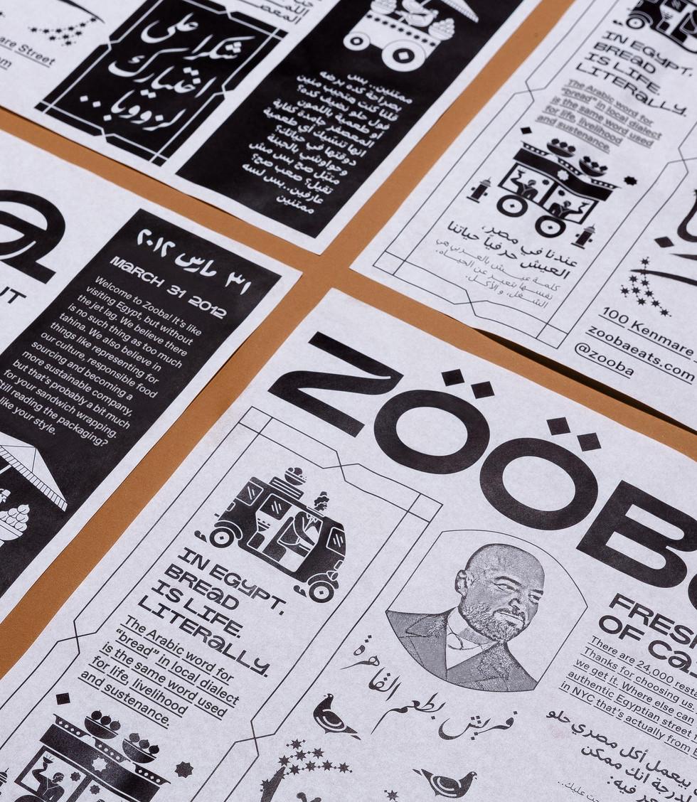 07_Zooba_Newsprint.jpg
