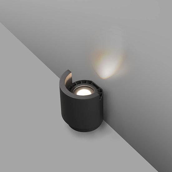 VANJSKA ZIDNA LAMPA FARO NOBORU LED