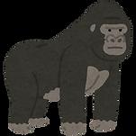 animal_gorilla.png
