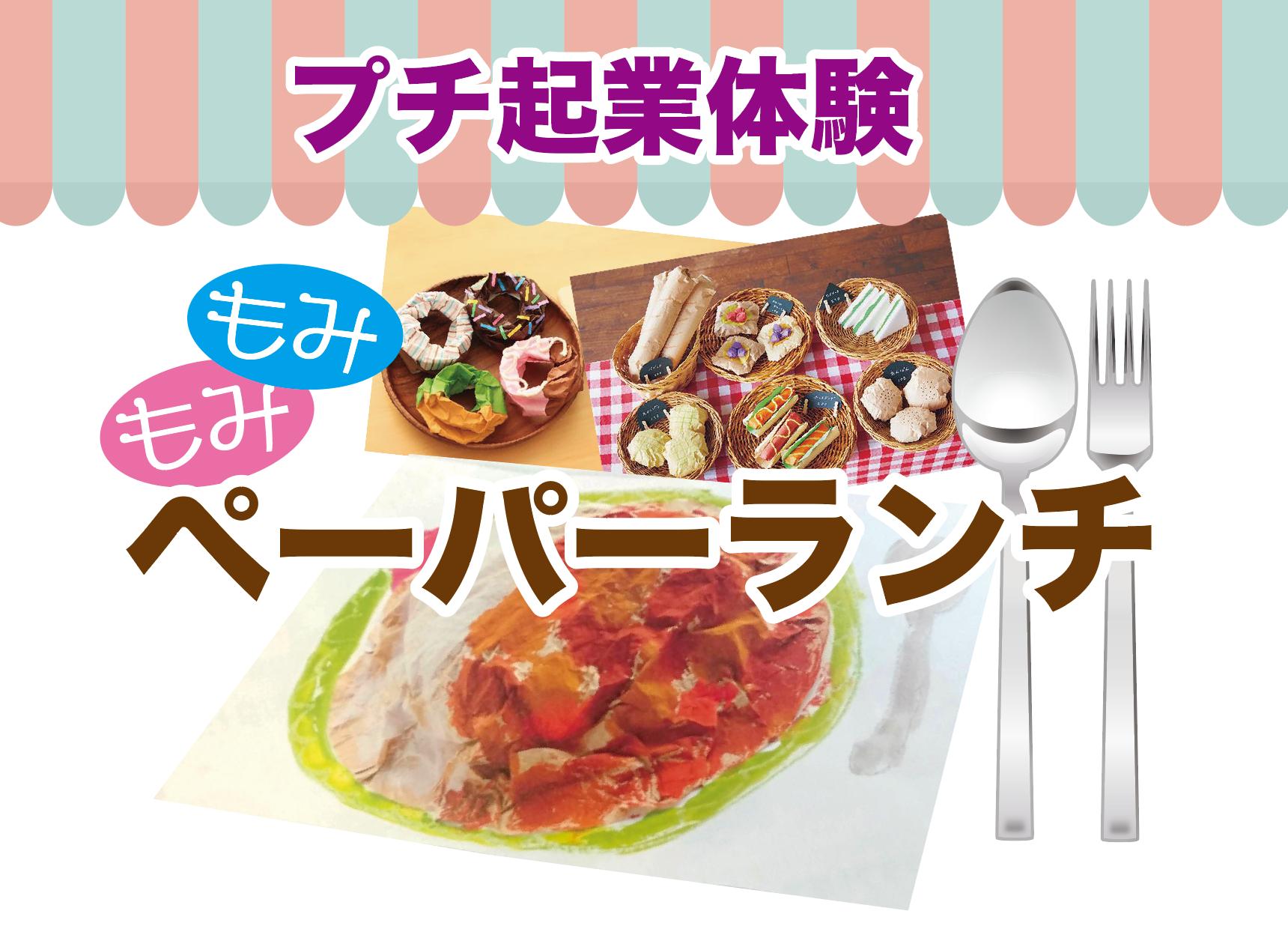 オンラインアート教室〔7/25(日)10:00〜11:00〕