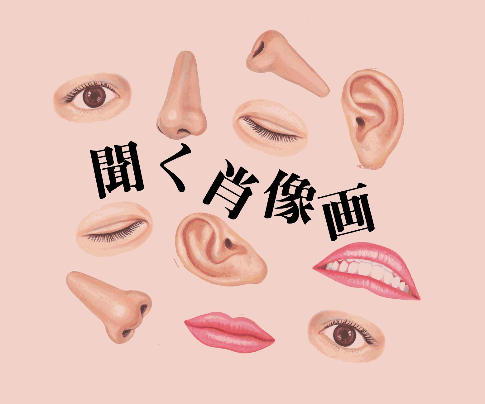 オンラインアート教室〔8/8(日)10:00〜11:00〕