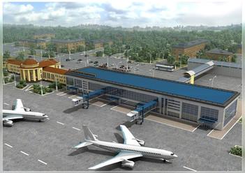 Реконструкция аэропорта.