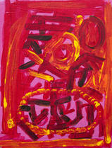 ART Center Collab_Maiden Painting_2013.j