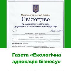 газета_Монтажная область 1 копия 3.png