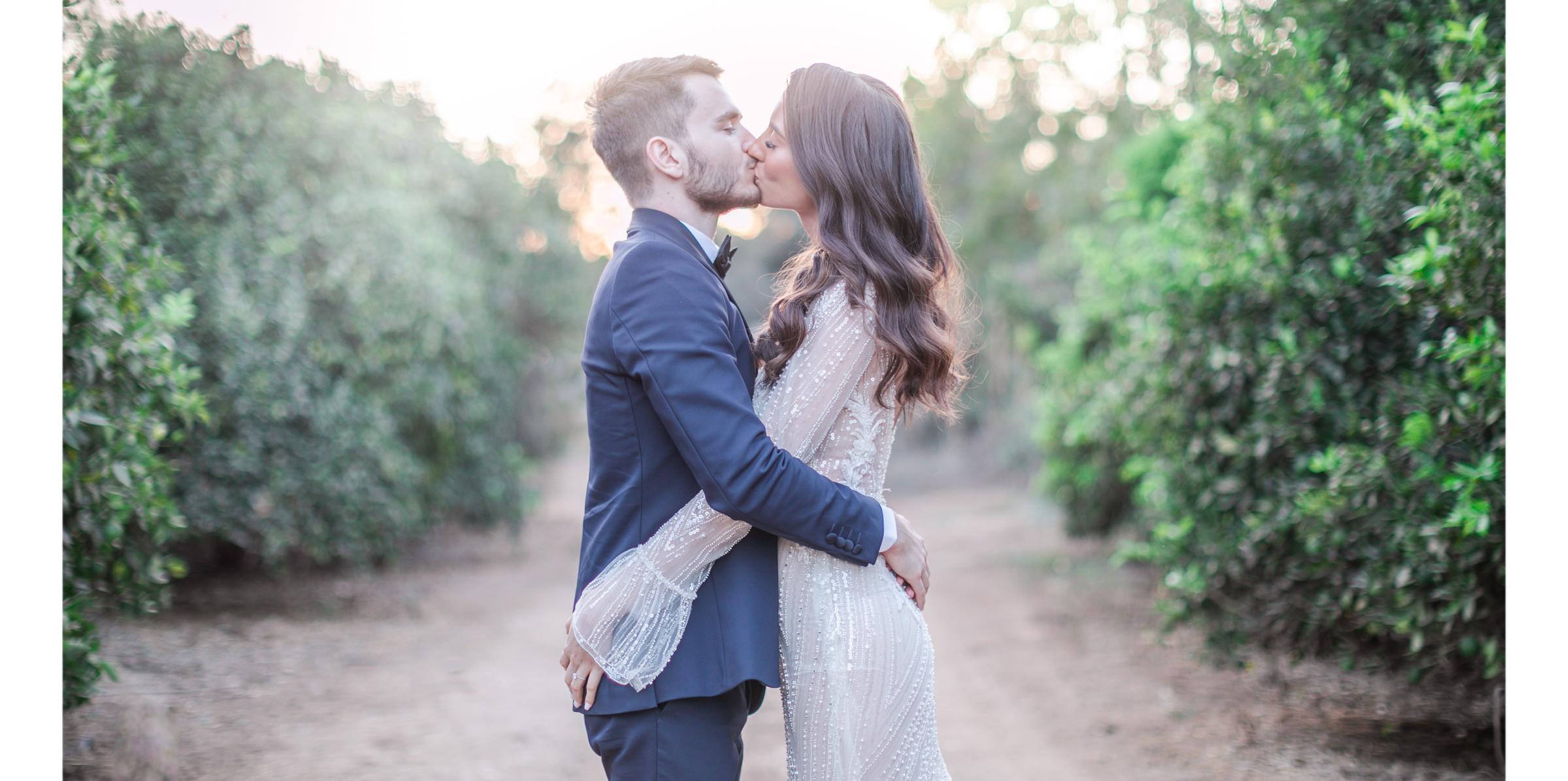 החתונה של סופי ודימה 22.9.2019 הייליט תמ