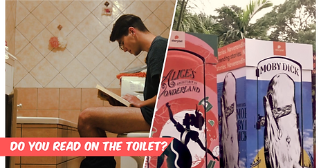 The Looterature Campaign Wants You To Read While You Poo