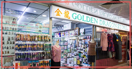 A Hidden Arts & Crafts Supply Store In The Heart Of Chinatown