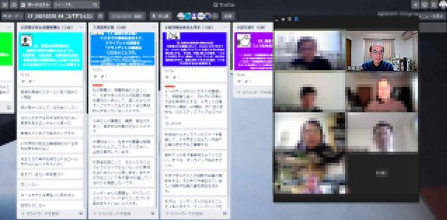 ワークショップ スクリーンショット加工2.jpg
