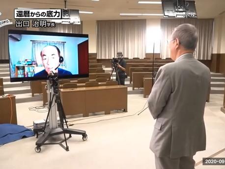APU 出口学長 講演会 ライブ 代表草場信夫 参加
