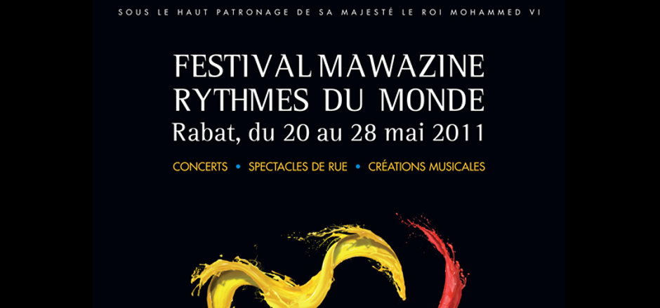 festivalmawazine6.jpg