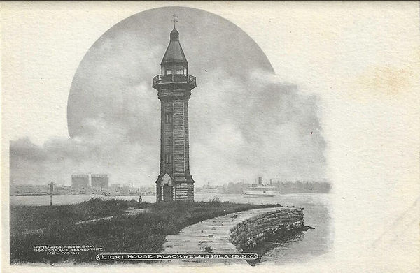 Blackwell's Island Lighthouse.JPG