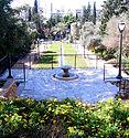 גדעון שריג,אדריכלות נוף,גן אברהם,לב וקסמן,שימור גן אברהם,גן אברהם רמת גן,שימור,גן