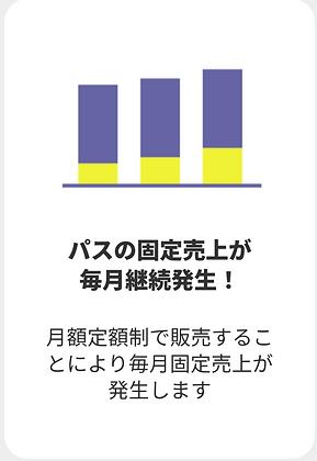 mpassスクリーンショット 2021-01-13 14.27.45.png