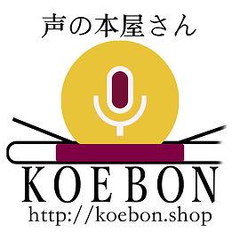 kobonaicon.jpg