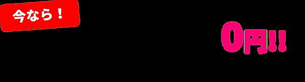 s-941x256_v-fs_webp_8c21076b-ac2e-4555-9