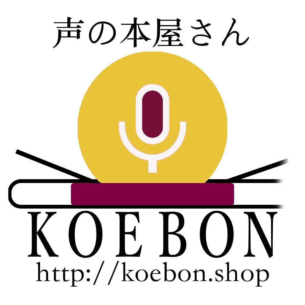 koebonaicon