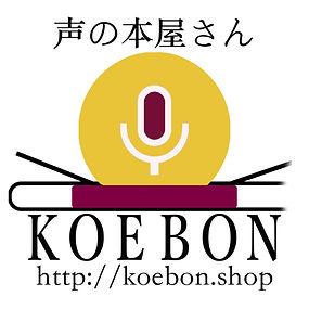 koebonaicon.jpg