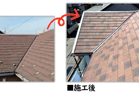 【足立区千住曙町】金属屋根材ディプロマットスターを使ったカバー工法による屋根リフォームレポート