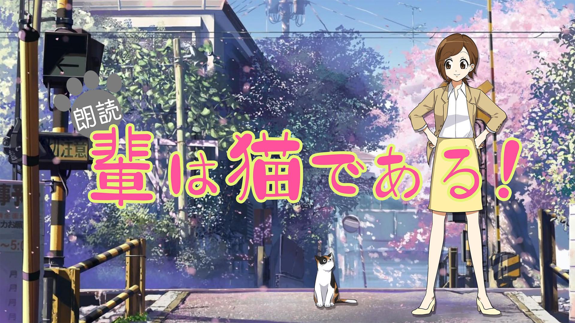 我が猫ヘッダ2.jpg
