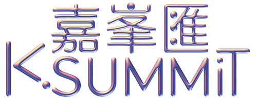 ksummit_logo.png