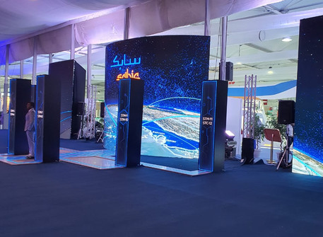 Exhibition of SABIC Conference 2020