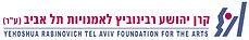 לוגו קרן רבינוביץ.jpg