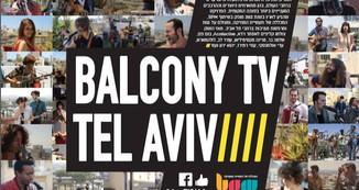 בלקוני טיוי תל אביב- 150 תוכניות
