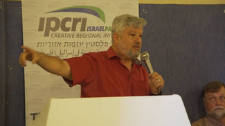 """Saving Gaza"" - Dr. Gershon Baskin"
