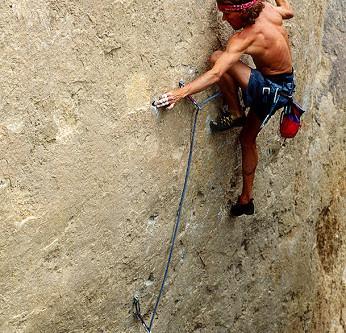 【技術】攀岩的基礎技巧(1)