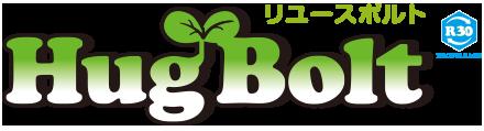 HugBlot(ハグボルト)ロゴ画像
