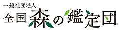 logo_morikan1.png