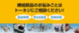 201907_lp_header.jpg