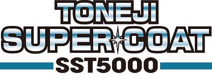 sst5000_logo.jpg