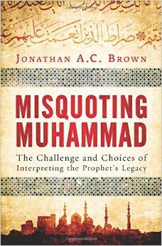 The Misquotation of Muhammad